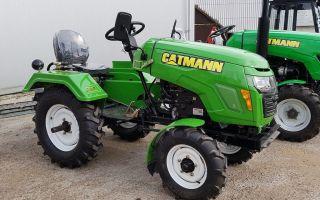 Минитрактор Catmann MT-242 4×2WD ECO-Line. Обзор, характеристики, особенности эксплуатации