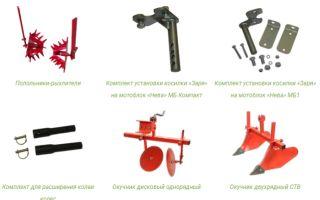 Мотоблоки НЕВА: обзор навесного и прицепного оборудования