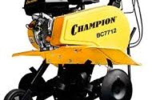 Мотокультиватор CHAMPION ВC 7712. Характеристики, видео и отзывы