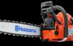 Обзор бензопилы Husqvarna 365. Технические характеристики. Особенности использования и техника безопасности