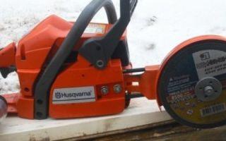 Болгарка из бензопилы своими руками: советы и рекомендации