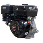 Двигатель Lifan LF177