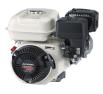 Двигатель МК200-H5,0