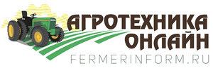 Мотоблоки и другая Сельхоз Агротехника