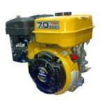двигатель Robin Subaru EX 21 PREMIUM, 7 л.с