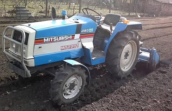 Минитрактор Mitsubishi MT2201