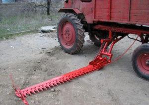 Трактор Т-16 c косилкой