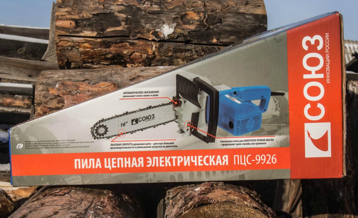 Упаковка Союз ПЦС-9926